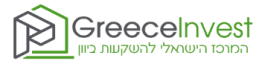 GreeceInvest.co.il