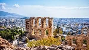 אזור השקעה באתונה